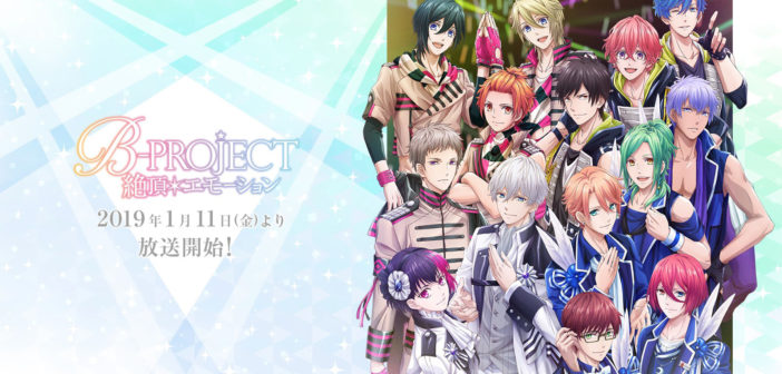 B-Project Zecchou Emotion 01